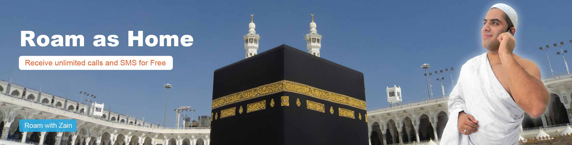 Hajj-Banner-English-2300-x-583px-1