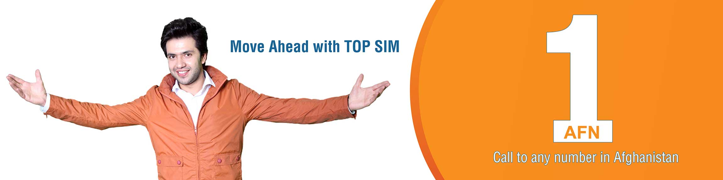 top-sim-english-website