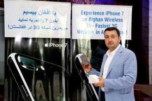 iphone-7-awcc