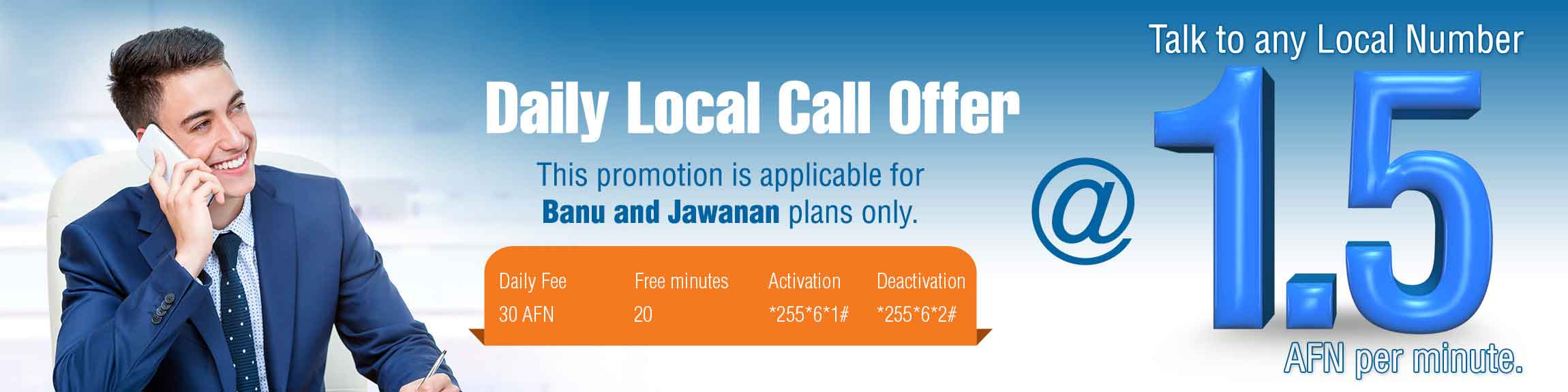 Daily-Local-Call-Offer-English