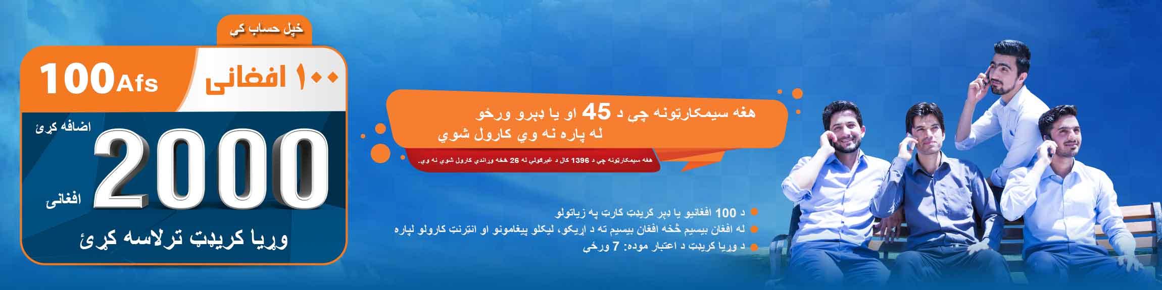 For-Website-Pashto-copy