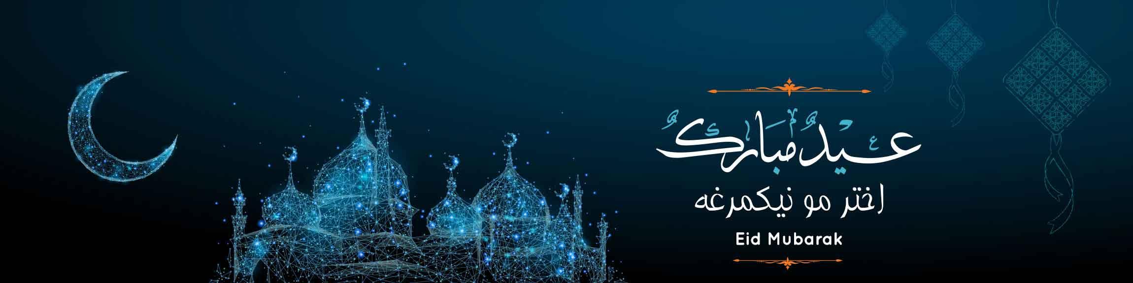 For-Website-EID