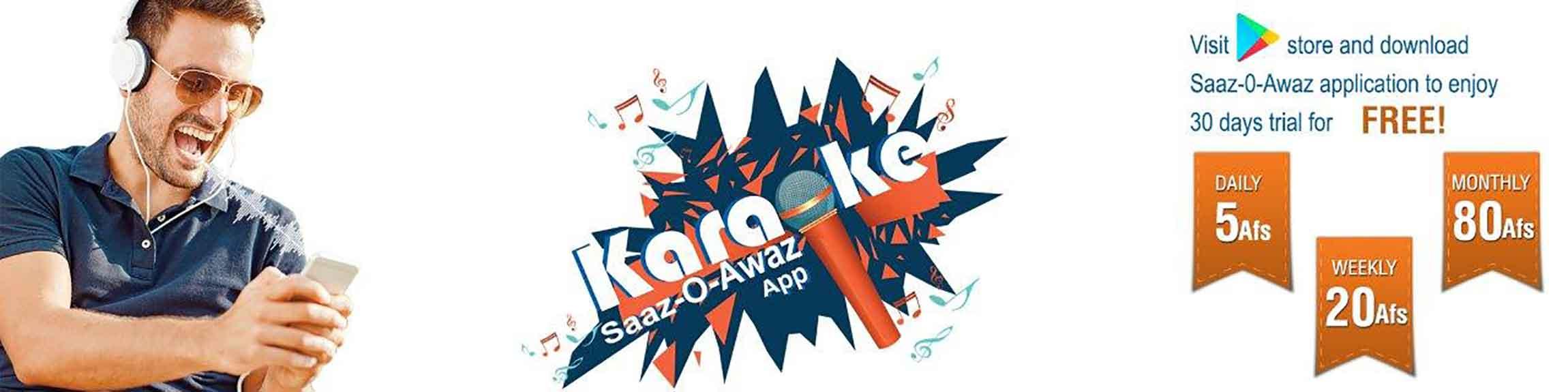 karoake-design-English-For-Web