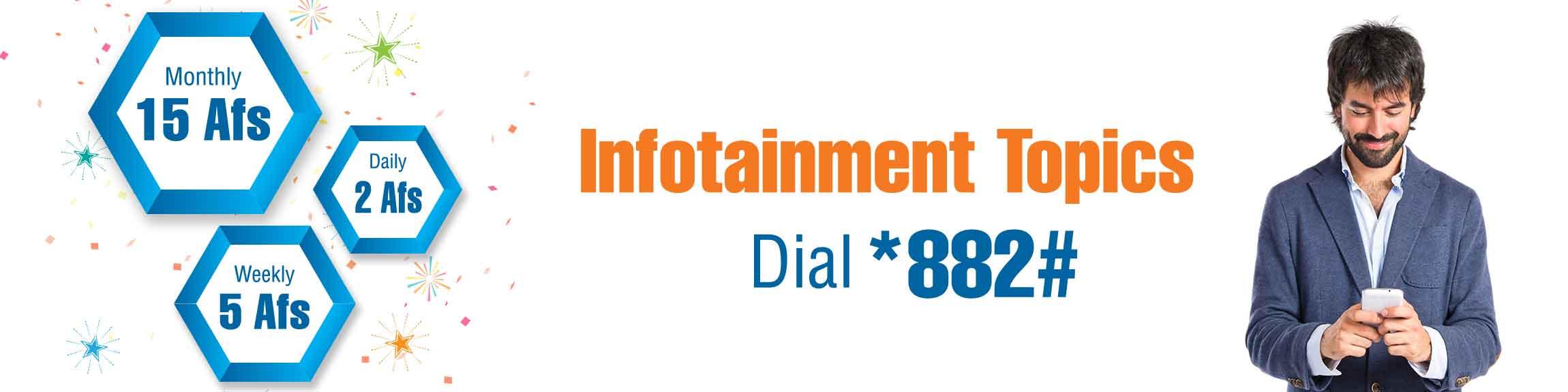 Infotainment-English
