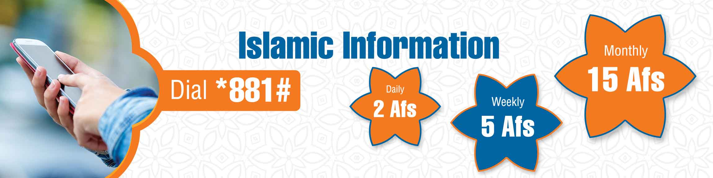 Islamic-Info-English