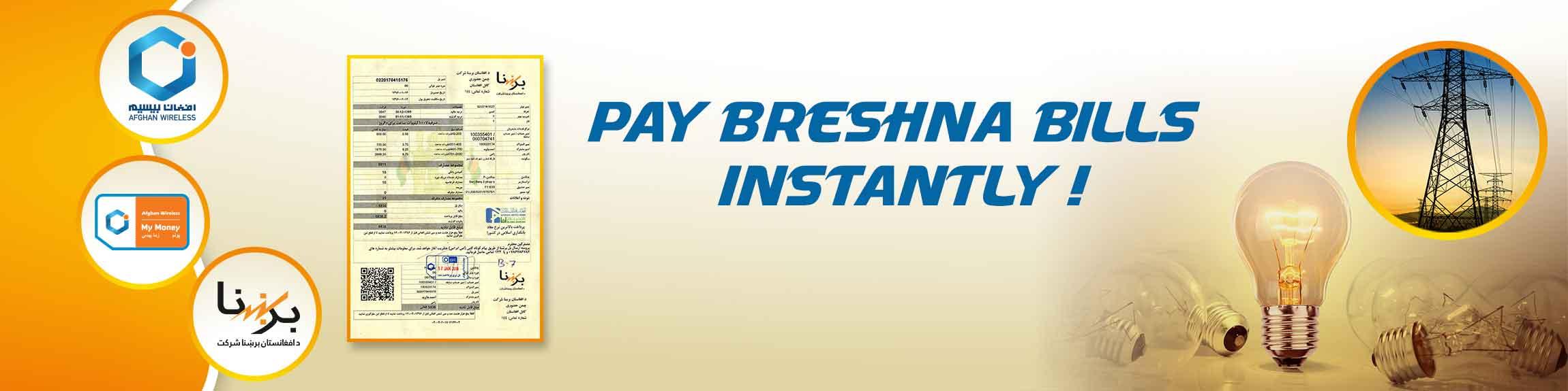 Breshna-web-banner